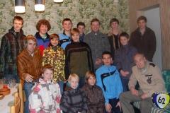 2012-01-16-20-00-31_haselmayers-82ter-geburtstag
