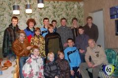 2012-01-16-20-00-53_haselmayers-82ter-geburtstag